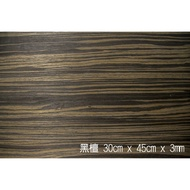 實木板雙面貼皮