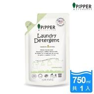【PiPPER STANDARD】沛柏鳳梨酵素洗衣精補充包-檸檬草750ml(洗衣精、天然洗衣精)