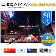 【DECAMAX】50吋 UHD 4K 液晶顯示器(DM-5067UHD)