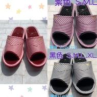 美佳利旺 日式室內拖鞋 健康鞋底 健康鞋