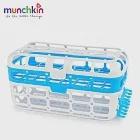 munchkin滿趣健-洗碗機專用小物籃-藍
