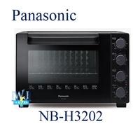 私訊最便宜【暐竣電器】Panasonic 國際 NB-H3202 / NBH3202 大容量電烤箱 NBH3200接替款