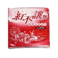 台灣製 紅不讓 抽取式衛生紙 200張 x 10包入 抽取式柔紙巾 擦拭 廚房 廁所衛生紙