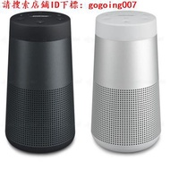 現貨Bose soundlink revolve and plus+ 藍芽音箱/喇叭 便攜