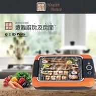【Health Banco】韓國原裝進口835吸煙礦石烤盤