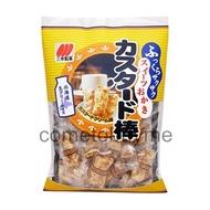 日本三幸製菓 北海道卡士達一口米果 卡士達餅乾 起司餅乾棒 起司餅乾 起士餅乾 米果 米菓 仙貝 custard