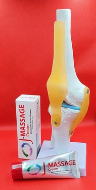 J-MASSAGE GLUCOSAMINE CREAM