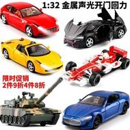 新品1:32金屬汽車模型仿真合金車模跑車模型兒童玩具車男孩賽車