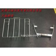 【LFM】GT 載貨架 GT後架 插架 GT125/GT150/GT EVO/GT SUPER/GT SUPER2