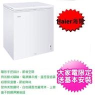 【Haier 海爾】379公升上掀密閉冷凍櫃(HCF-428)
