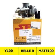 คาร์บูเรเตอร์ SP รุ่น Y100 BELLE-R MATE100