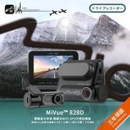 R7m【Mio MiVue 828D】雙鏡頭行車記錄器 Sony星光級感光元件 828+A50﹝送32G﹞