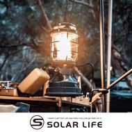 Coleman 北極星氣化燈 NorthStar CM-2000J.汽化燈露營燈 電子點火雙燃料 釣魚野營燈 氣氛燈附燈蕊 戶外照明掛燈