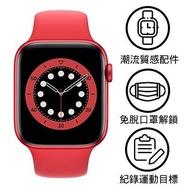 【限時下殺】Apple Watch Series 6 GPS + LTE 版 40mm 紅色鋁金屬錶殼配紅色運動錶帶 (M06R3TA/A)