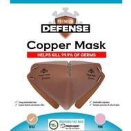 PREMIUM DEFENSE COPPER MASK - BEIGE/PINK