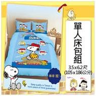 【17mall】史努比單人床包組 3.5x6.2尺(床包+枕套)