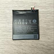 HTC 626 / 530 / 650 / 628電池