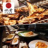 欣葉日本料理 吃到飽通用券