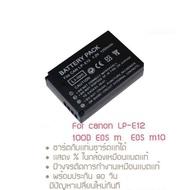 แบตเตอรี่กล้อง canon 100d eos m m10 m50 m100