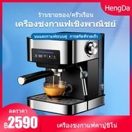 เครื่องชงกาแฟ เครื่องชงกาแฟเอสเพรสโซ การทำโฟมนมแฟนซี การปรับความเข้มของกาแฟด้วยตนเอง เครื่องทำกาแฟขนาดเล็ก เครื่องทำกาแฟกึ่งอัตโนมติ การป้องกันการควบคุมอุณหภูมิอัตโนมัติ