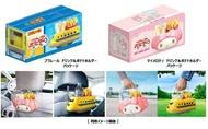 日本限定 麥當勞 美樂蒂/新幹線 兩用式飲品薯條提籃 車用 薯條飲料提籃 野餐籃 兩用提籃*夏日微風*