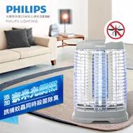 【Philips 飛利浦】安心捕蚊燈 15W 電擊式/ E350