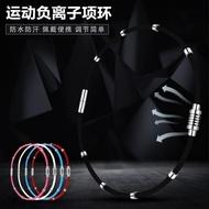平衡手環 運動負離子時尚矽膠平衡項圈預防頸椎磁力項環項?男女