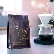 莊園咖啡豆 │新鮮烘焙 - 衣索比亞 耶加雪菲 亞妲玫G1水洗-半磅