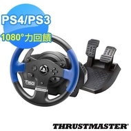 【Thrustmaster】T150 方向盤(支援PS4/PS3/PC)