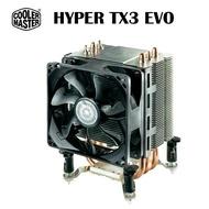 【Fun心玩】酷媽 Cooler Master Hyper TX3 EVO 熱導管散熱器/CPU散熱器/超靜音散熱器