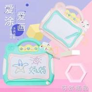 嬰幼磁性畫畫板智慧語音音樂寫字板1-2-3歲塗鴉板玩具