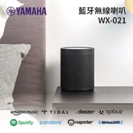【 YAMAHA 山葉 】WiFi 藍牙無線 環繞喇叭 桌上型音響 WX-021