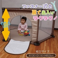 幸運兒 日本品牌JTC兒童遊戲圍欄 J-7303安全圍欄 嬰兒護欄