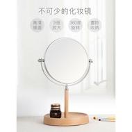 木質臺式化妝鏡歐式簡約梳妝鏡桌面翻轉美容鏡高清雙面鏡子
