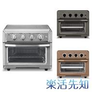 【樂活先知】『代購』 美國 Cuisinart美膳雅  17公升  多功能氣炸烤箱  鐵灰/銀/銅  TOA-60