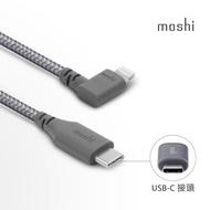 Moshi USB-C to Lightning 90度彎頭integra系列強韌耐用充電/傳輸編織線 1.5 m
