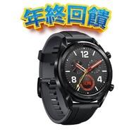 HUAWEI 華為Watch GT GPS運動智慧手錶 曜石黑矽膠錶帶