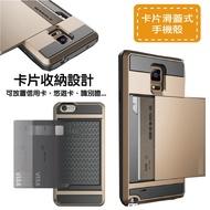 【DIMAR】卡片滑蓋式手機殼 Samsung 三星( S5 / S6 )