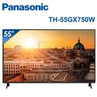 │Panasonic│國際牌 55吋 4K UHD 聯網液晶電視 TH-55GX750W