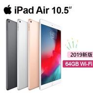 【2019 新版】Apple 蘋果 iPad Air 2019 64GB 10.5吋 Wi-Fi 平板電腦