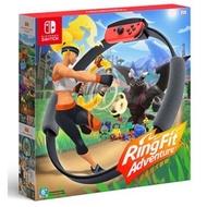 二手-Nintendo Switch 【健身環大冒險】中文版