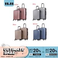 กระเป๋าเดินทาง8ล้อ กระเป๋าเดินทาง กระเป๋าล้อลาก กระเป๋าเดินทางล้อลาก 360POLYCARBONATEรุ่นGTC10