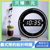LED數字時鐘 數字鐘 壁掛 夜光 時尚工業風 科技電子鐘 電子鬧鐘 電子式 掛鐘 LED 3D 立體電子時鐘 掛鐘