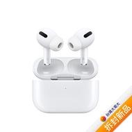 Apple原廠 AirPods Pro 無線耳機 MWP22TA/A 【拆封新品】