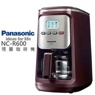 【領券再折】Panasonic 國際牌 NC-R600 自動清洗 公司貨 原廠1年保固 咖啡機