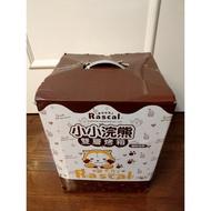 全新庫存 7-11限量集點換購 Rascal小浣熊雙層烤箱 咖啡色款