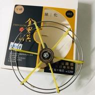 =佳樂釣具=金里淇手工牛車輪 玻璃纖維前打專用輪 電木軸芯 平槽 #4吋/4.5吋/5吋/6吋