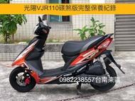 自售2015年光陽MANY125機車 魅力摩托車 CUXI QC 勁戰 雷霆 JET VJR125 BWS125