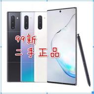 二手手機三星GALAXY NOTE10 N10+ 5G 國行美版韓版全網通防水 S10