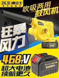 充電式吹風機大功率鋰電吹吸兩用工業用車載電腦清灰除塵器鼓風機 免運